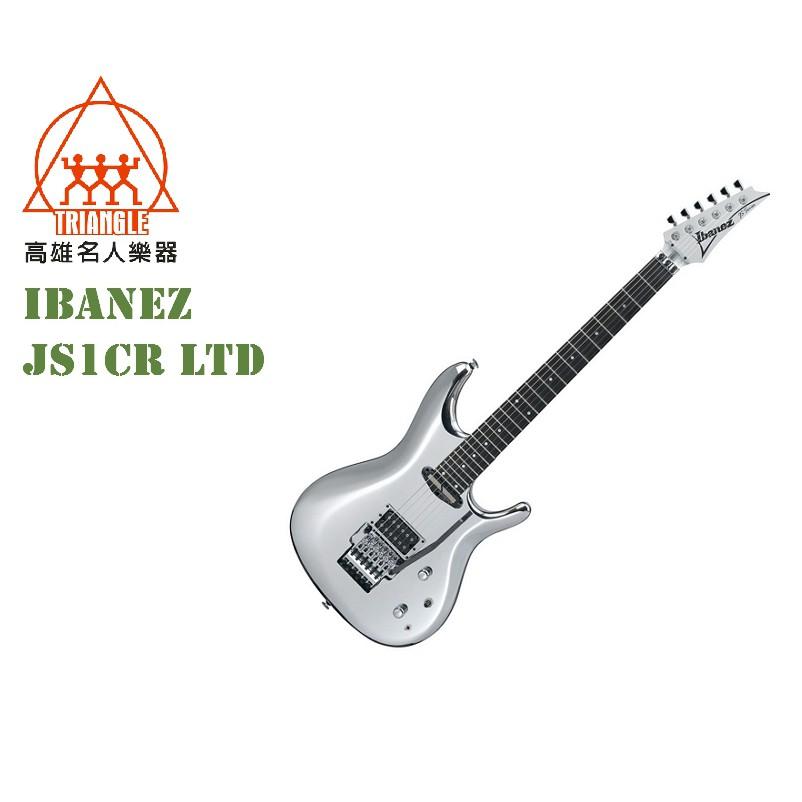 【名人樂器】2020 IBANEZ JS1CR Guitar 日廠 電吉他