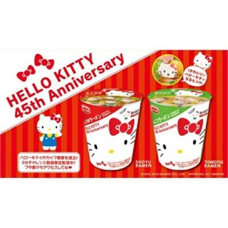 超可愛 日本豬廚Acecook kitty杯麵 KITTY魚板造型杯麵 泡麵  三麗鷗 豚骨 醬油 新北市