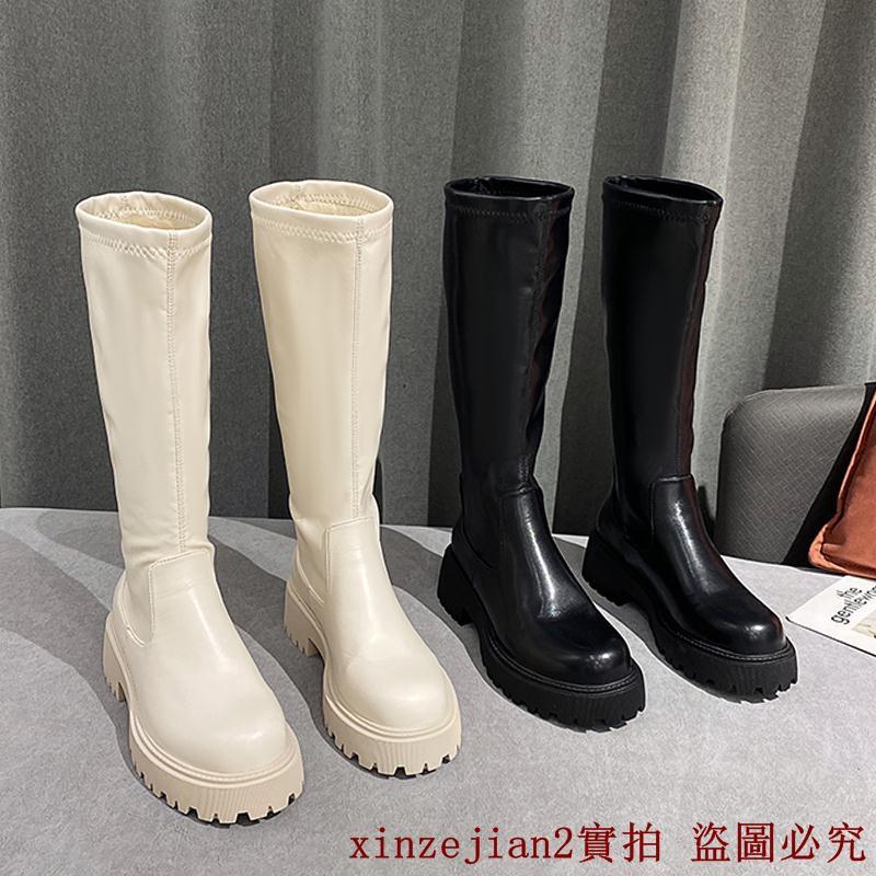 歐美ZARA款韓版長筒靴子女2021年新款中筒秋冬加絨厚底馬丁高筒騎士靴不過膝長靴