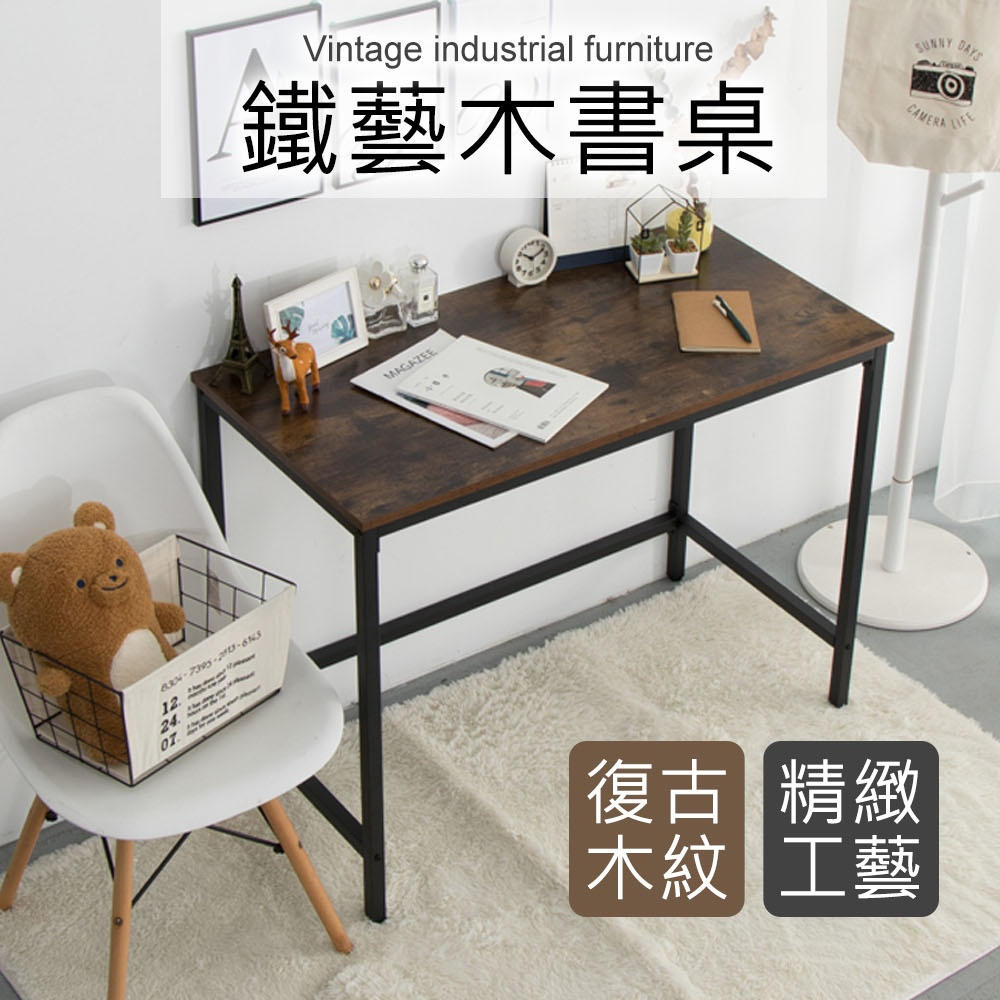 【AOTTO】鐵藝木書桌 工作桌 電腦桌 書桌 極簡 工業風 (100CM)