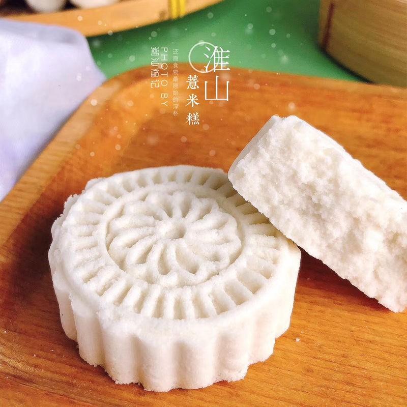 淮山薏米糕粗糧代餐早餐零食米餅紅豆餅