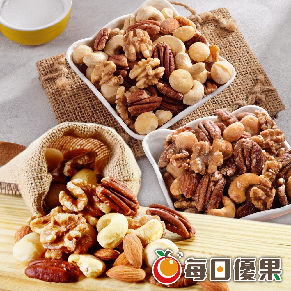 每日優果 綜合堅果3入組(原味/鹽焗/蜜汁各1包)