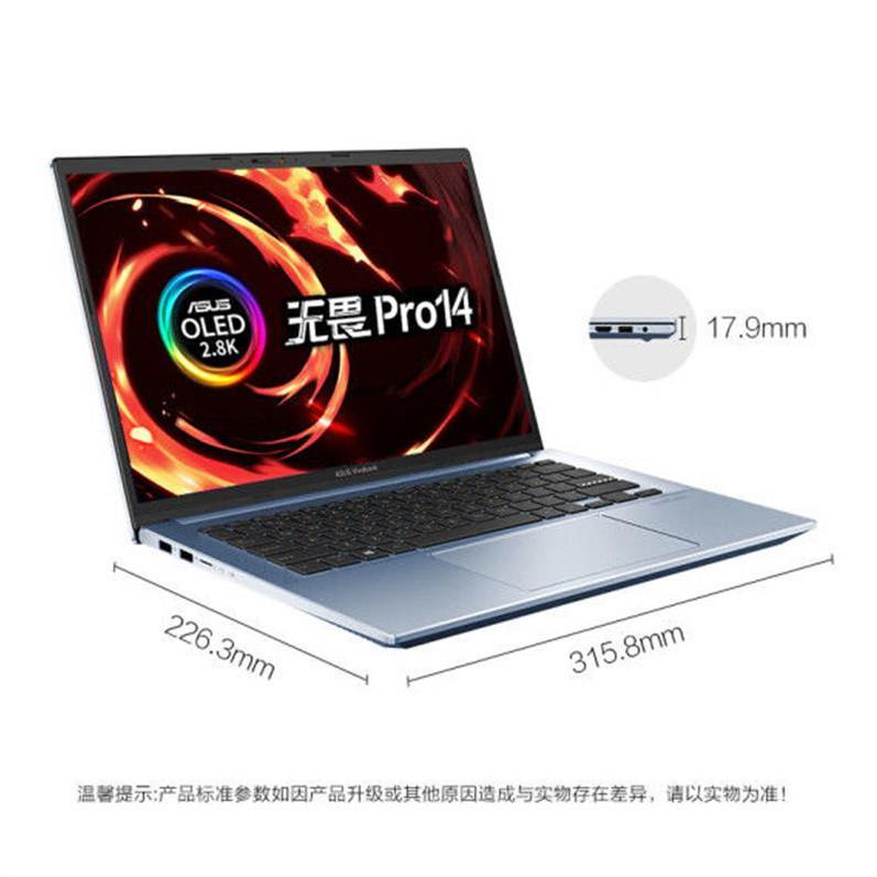 ASUS華碩無畏Pro14標壓R7-5800H/2.8K/OLED屏/133%sRGB輕薄筆記本全新筆電