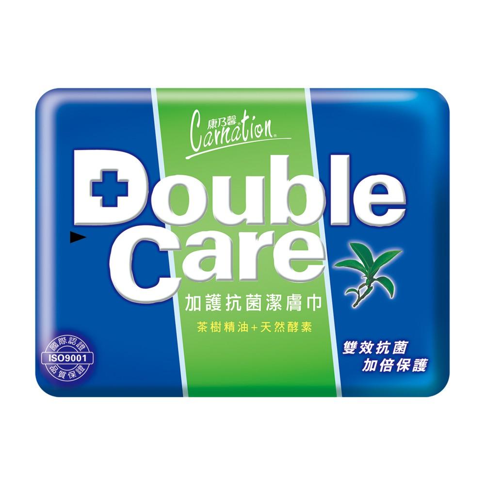 康乃馨-Double Care抗菌濕巾外出型(20抽/包)