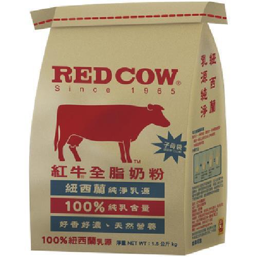 Red Cow 紅牛 全脂牛奶粉(1.5kg/袋)[大買家]