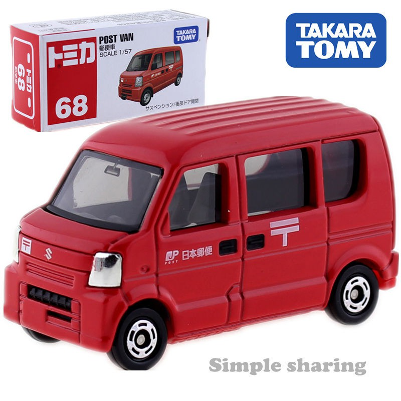 TOMY多美卡合金車模型兒童玩具TOMICA68號鈴木郵政快遞郵局運輸車