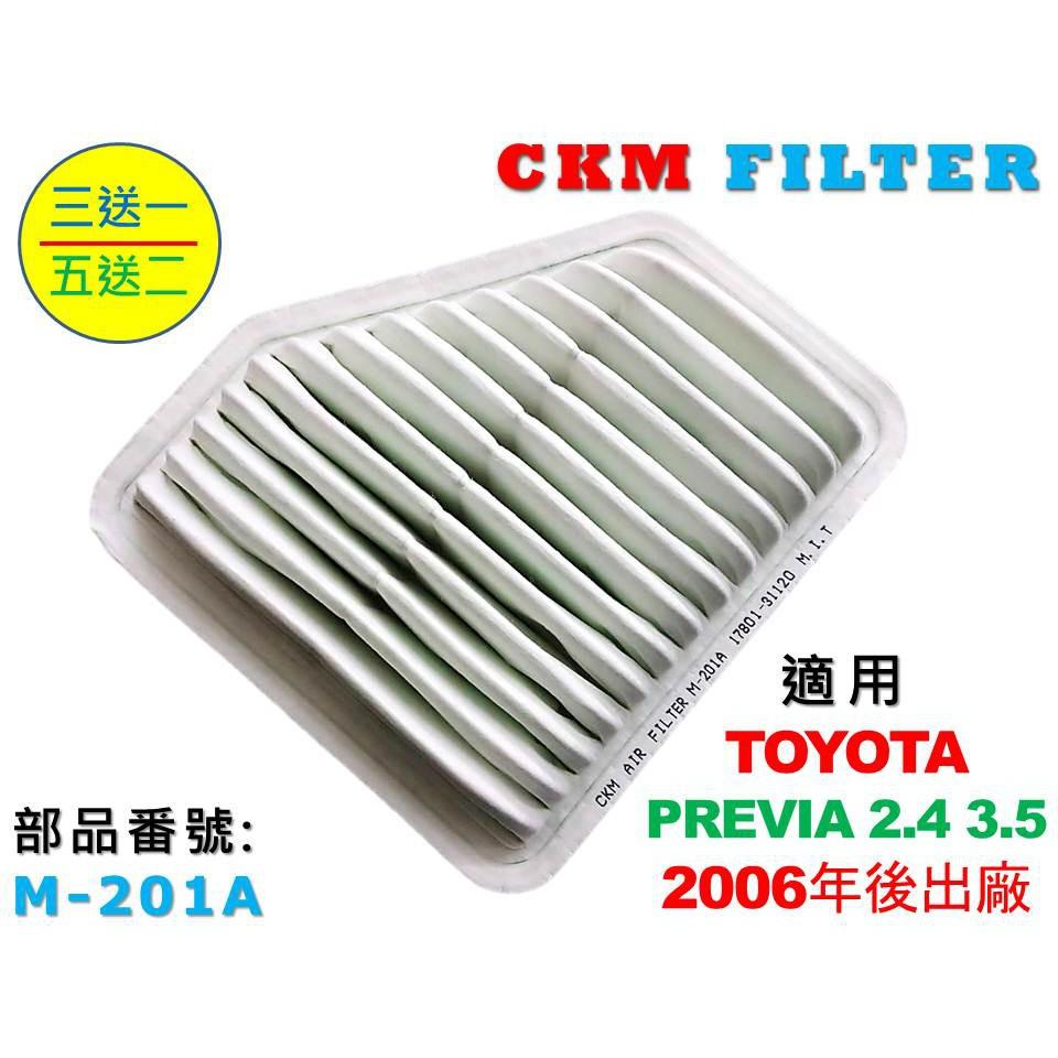 【CKM】TOYOTA PREVIA 06- 原廠 正廠 型 油性 濕式 空氣蕊 空氣芯 空氣濾清器 空氣濾網 引擎濾網