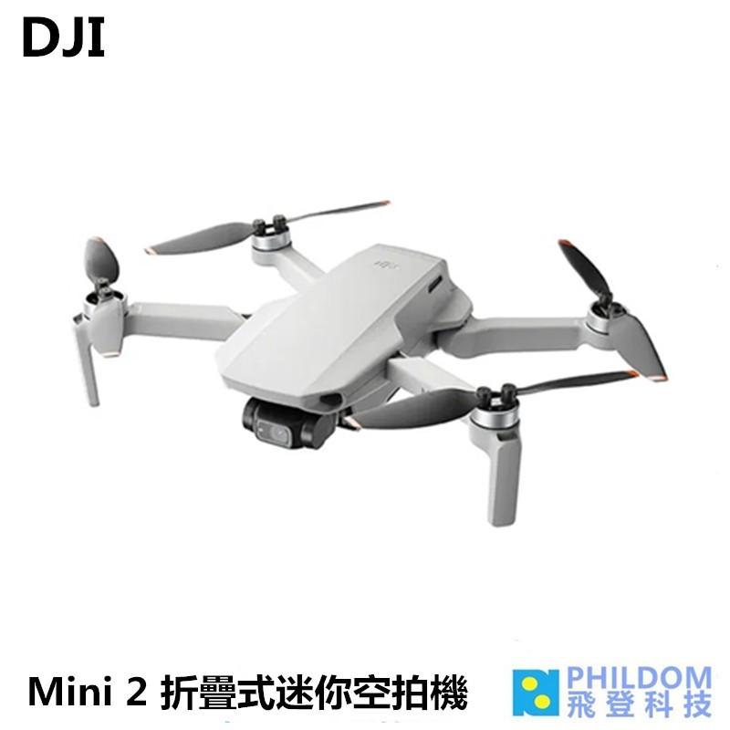 現貨套裝可出 DJI Mavic Mini 2 Mavic Mini2 折疊式迷你空拍機 台灣公司貨