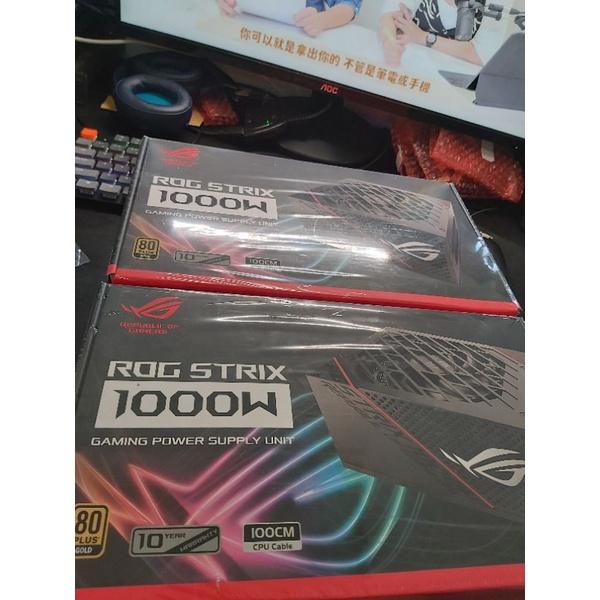 ROG 1000w 全新電供 4700元/顆 多顆優惠
