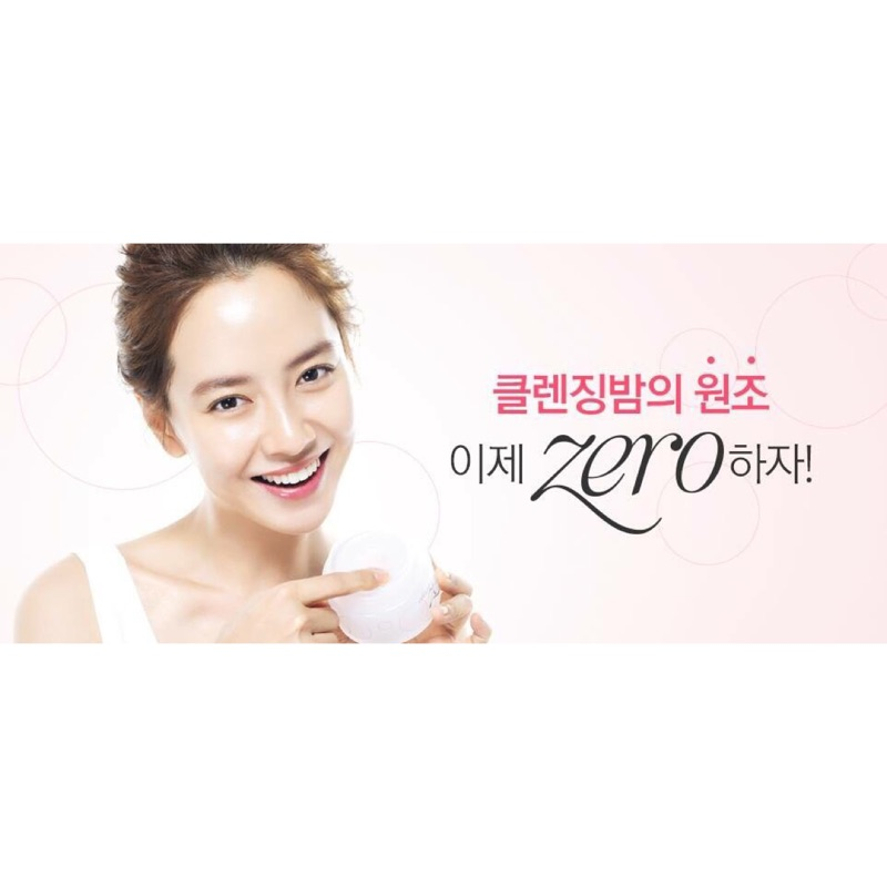 [現貨優惠中]韓國banila co保濕卸妝凝霜100ml