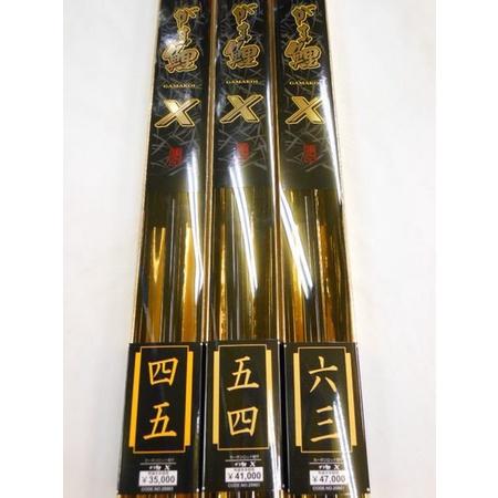 源豐釣具 🔥日本製🔥 GAMAKATSU がま鯉X 手竿 GAMA鯉 鯉竿 池釣竿 釣竿 魚竿 絕版品