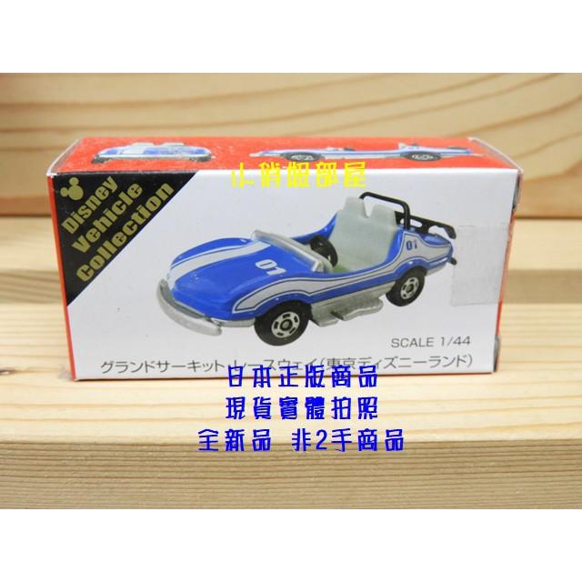 §小俏妞部屋§ Tokyo Disney東京迪士尼樂園Mickey米奇米老鼠跑車造型tomica小車