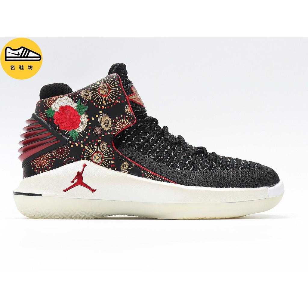 "Air Jordan 32""CNY""煙花牡丹 AJ32 運動籃球鞋 男鞋 AJ6333-042"