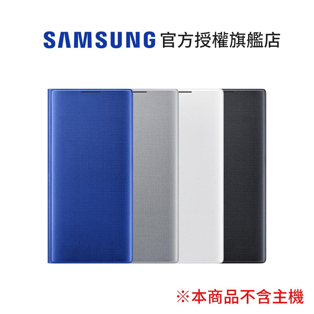 SAMSUNG Galaxy NOTE10+ LED皮革翻頁式皮套 黑/白/銀/藍
