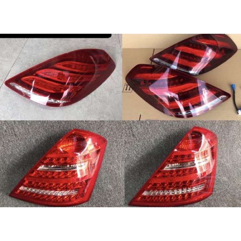 晟信 原廠九成新後尾燈 賓士M-Benz S300 S320 S350 S400 S450 S500 S600 W221