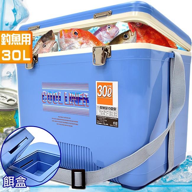 釣魚冰桶30L冰桶P063-30攜帶式30公升冰桶行動冰箱.保冰桶冰筒保冷桶保冰箱保冷箱.冷藏箱保溫桶