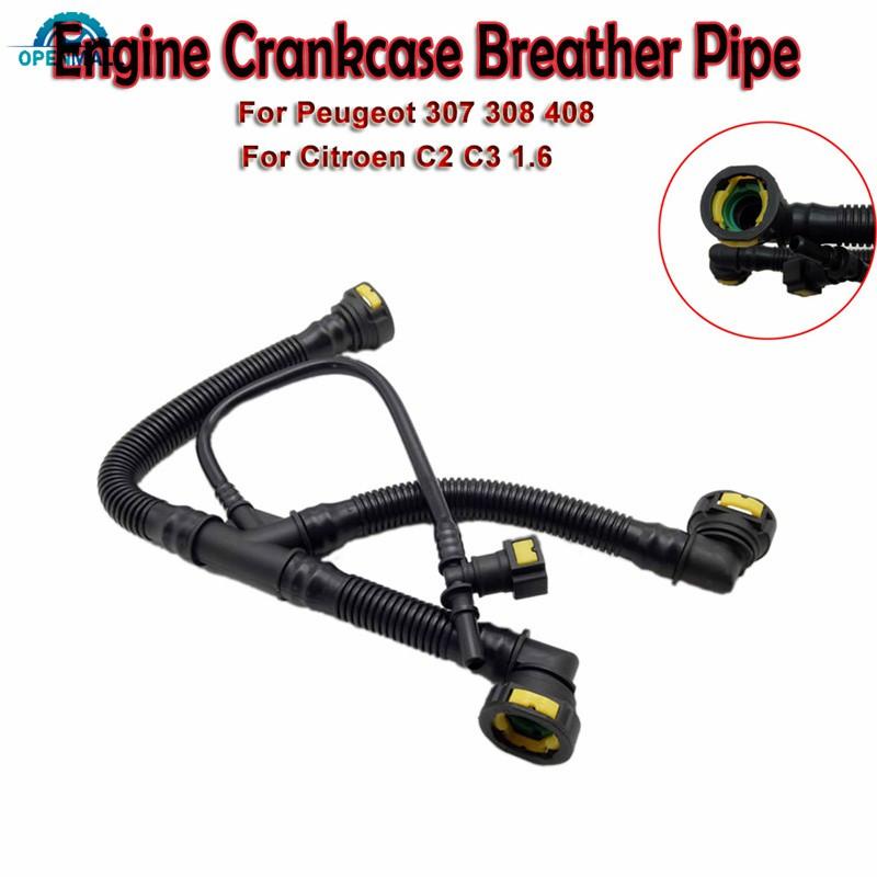 雪鐵龍C2 C3 1.6 1.6V的標致307308308206207408 OM汽車發動機曲軸箱排氣管