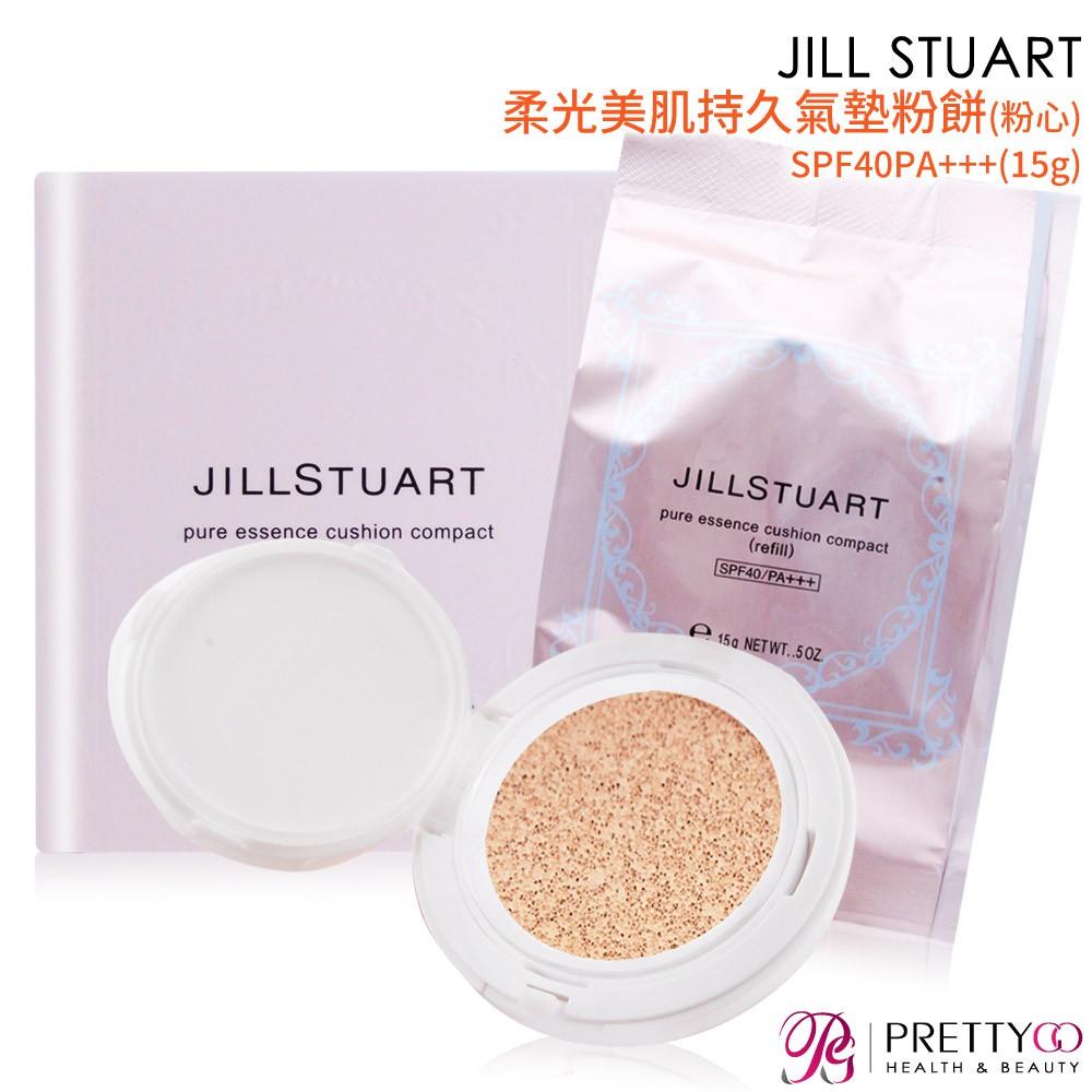 JILL STUART 吉麗絲朵 柔光美肌持久氣墊粉餅(粉心)SPF40/PA+++#103(15g)