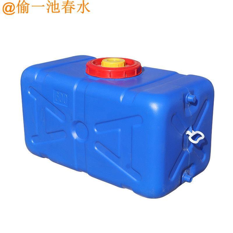 [人氣 熱銷]家用加厚大號塑料儲水桶食品級水箱農用水桶藍色抗老化臥式蓄水箱