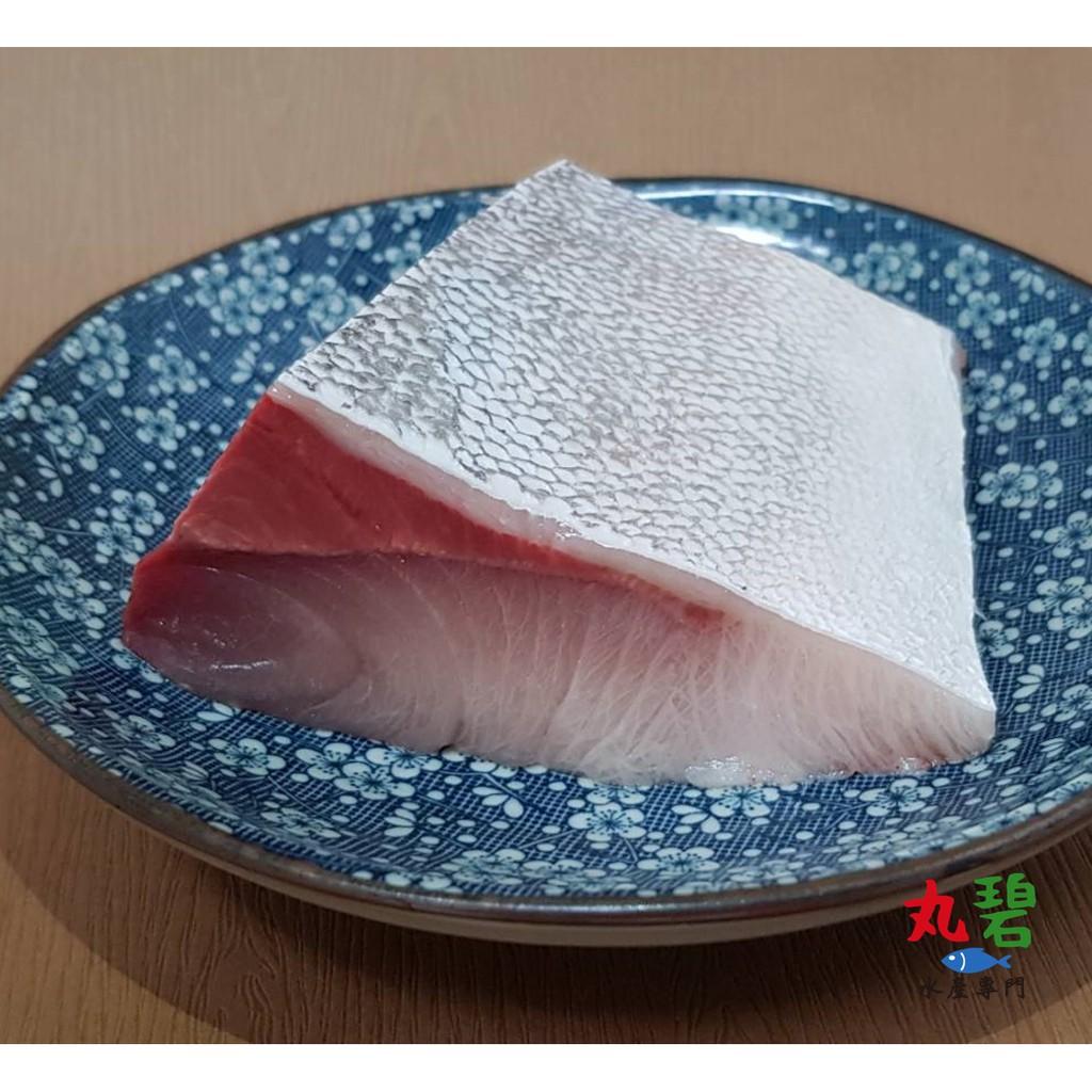 青甘 清肉 150g/入  鰤魚 無刺魚肉 好料理 日本 海魚 寶寶魚片 副食品 [丸碧水產]