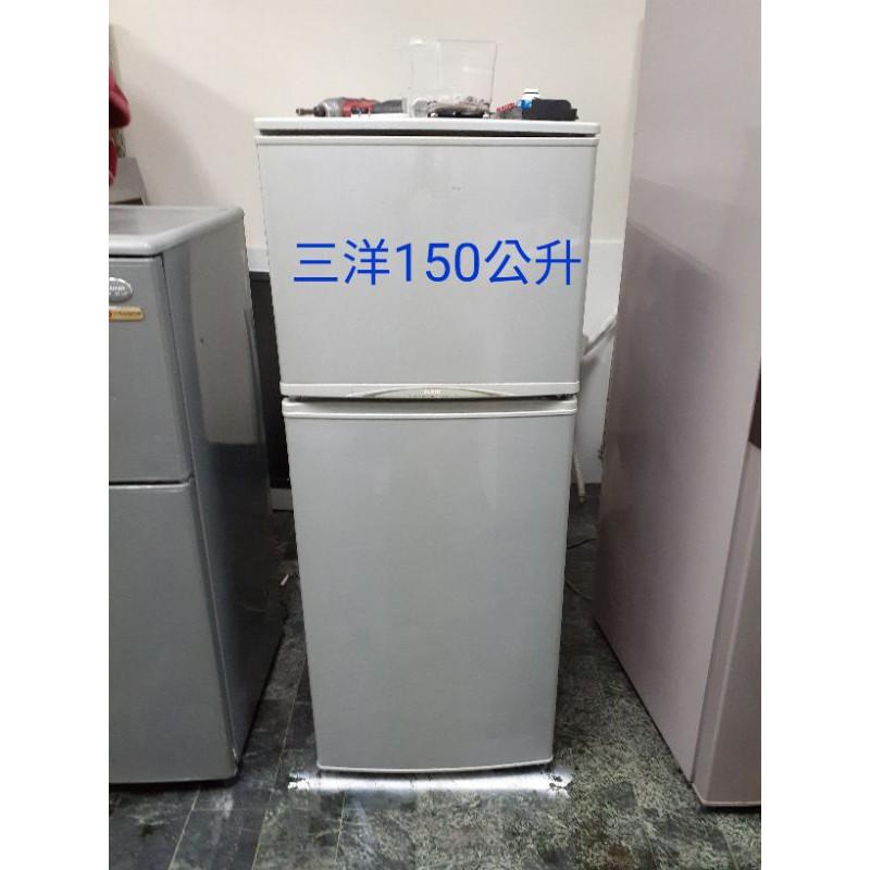二手冰箱/三洋-150公升雙門小冰箱(有保固)