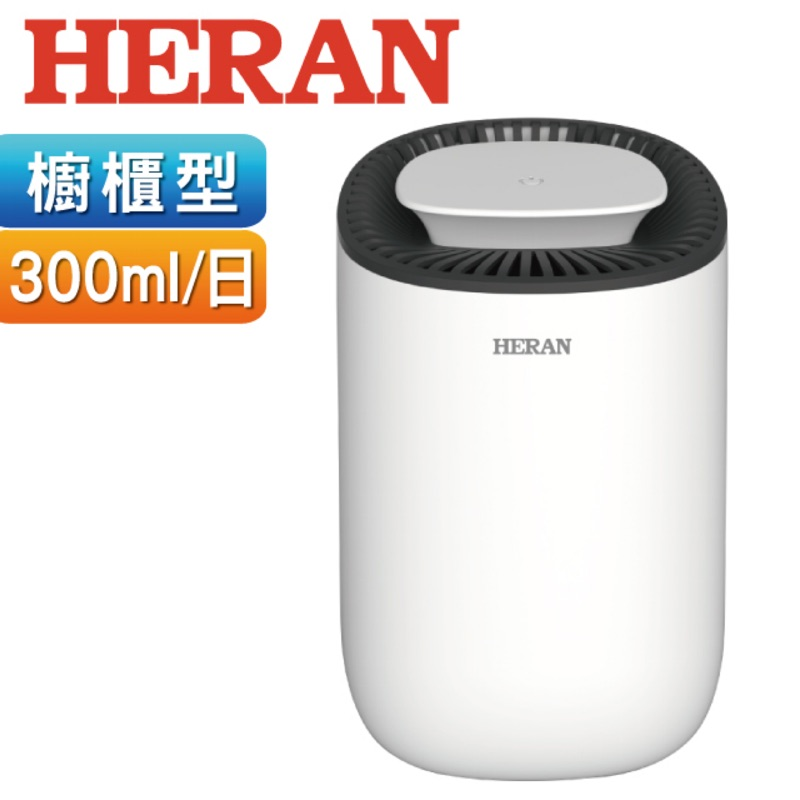 【HERAN 禾聯】電子式除濕機 HDH-03NT010