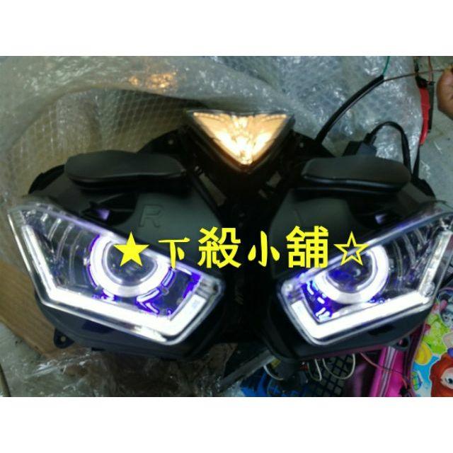 ★下殺小舖☆ YAMAHA YZF R3 改裝大燈總成 頭燈總成 魚眼 光圈 彩燈 天使眼 惡魔眼