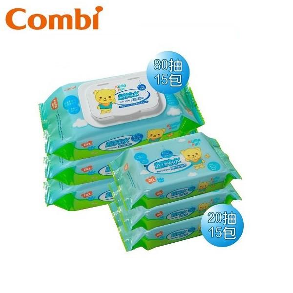 日本Combi 康貝KumaKun超純水柔濕巾(80抽15入/20抽15入)