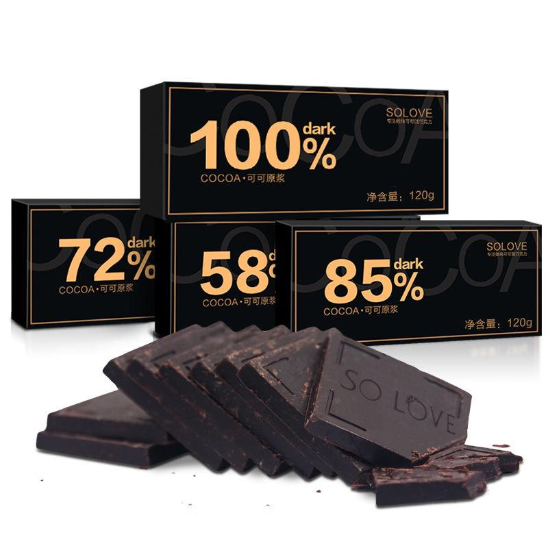 健身房指定黑巧克力100% 85% 72% 58% 35% 純可可脂 黑巧克力片 單片包裝 可可粉120g