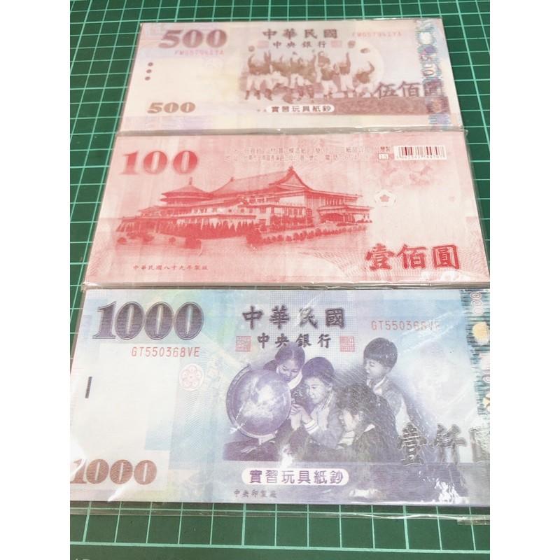 台灣現貨玩具鈔票  1000元 500元 100元 整人 表演 裝飾 聘金 直播 假鈔 整人鈔票 玩具鈔