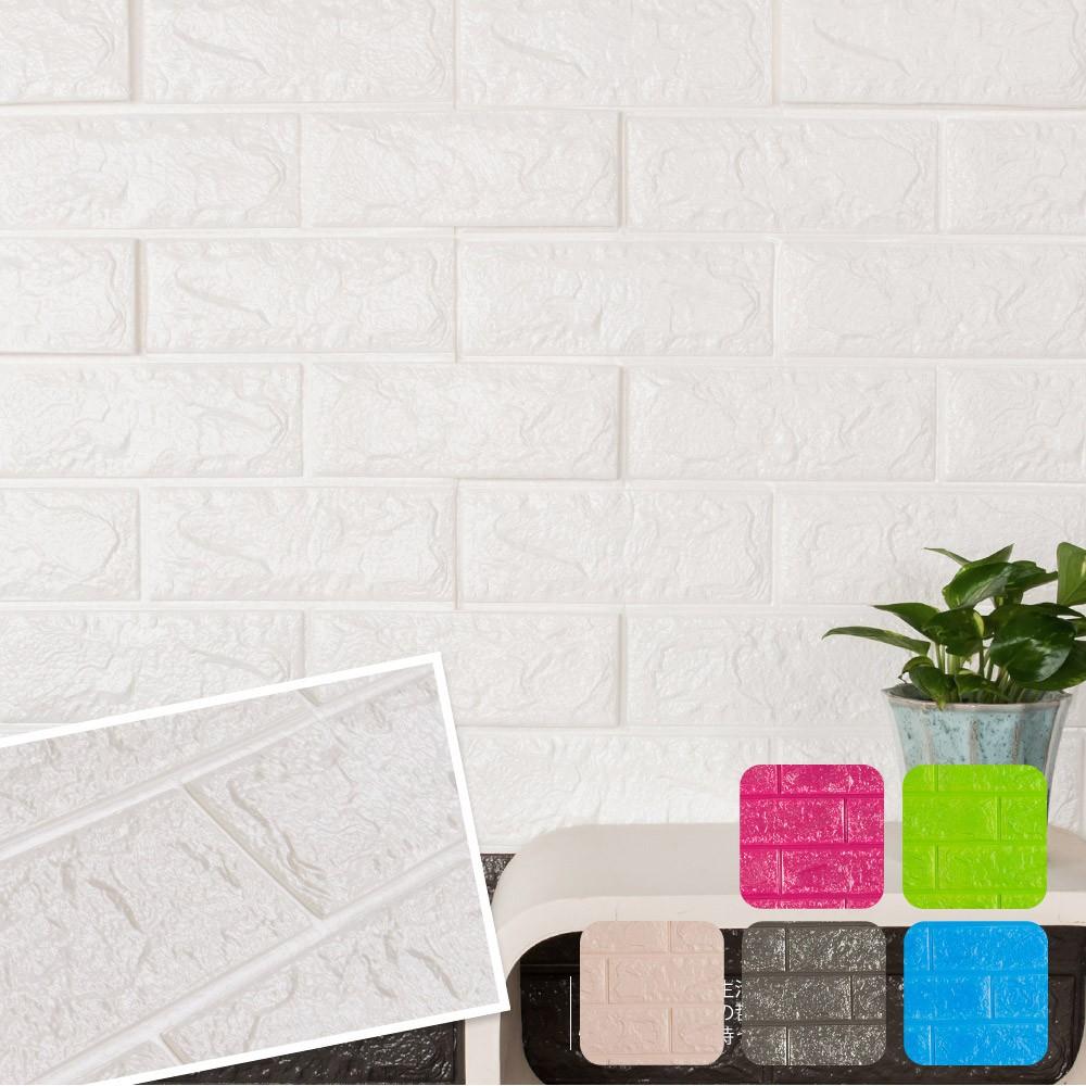 可超取70x77cm 四色 田園風磚牆diy壁貼牆貼壁貼3d立體 Q001