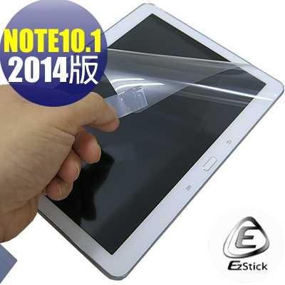 SAMSUNG Galaxy NOTE 10.1 2014 P6000 P6050 靜電式液晶螢幕貼(可選鏡面防汙)