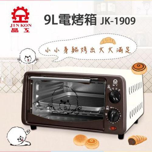 晶工 9L電烤箱JK-1909【愛買】