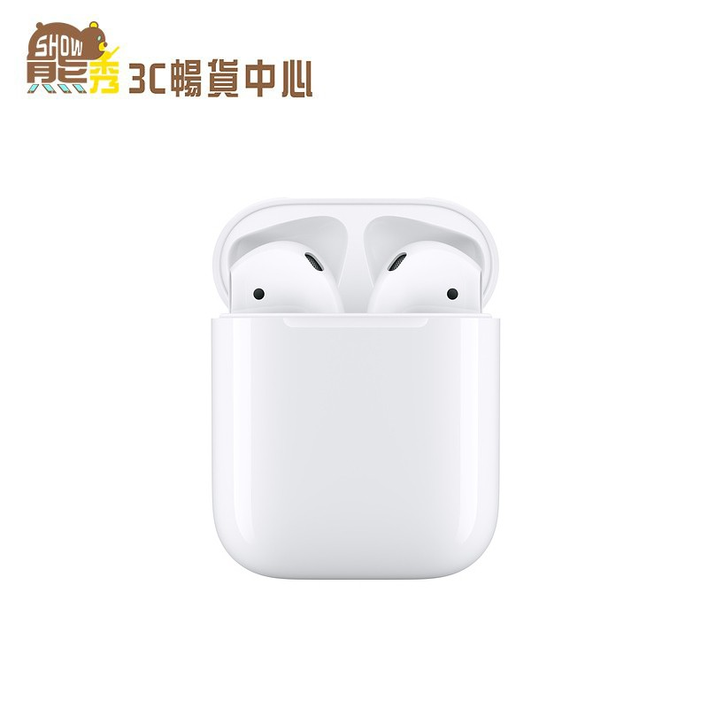 Apple AirPods 2019 2代│藍芽耳機│台灣公司貨│保固一年│MV7N2TA/A│AirPods 2