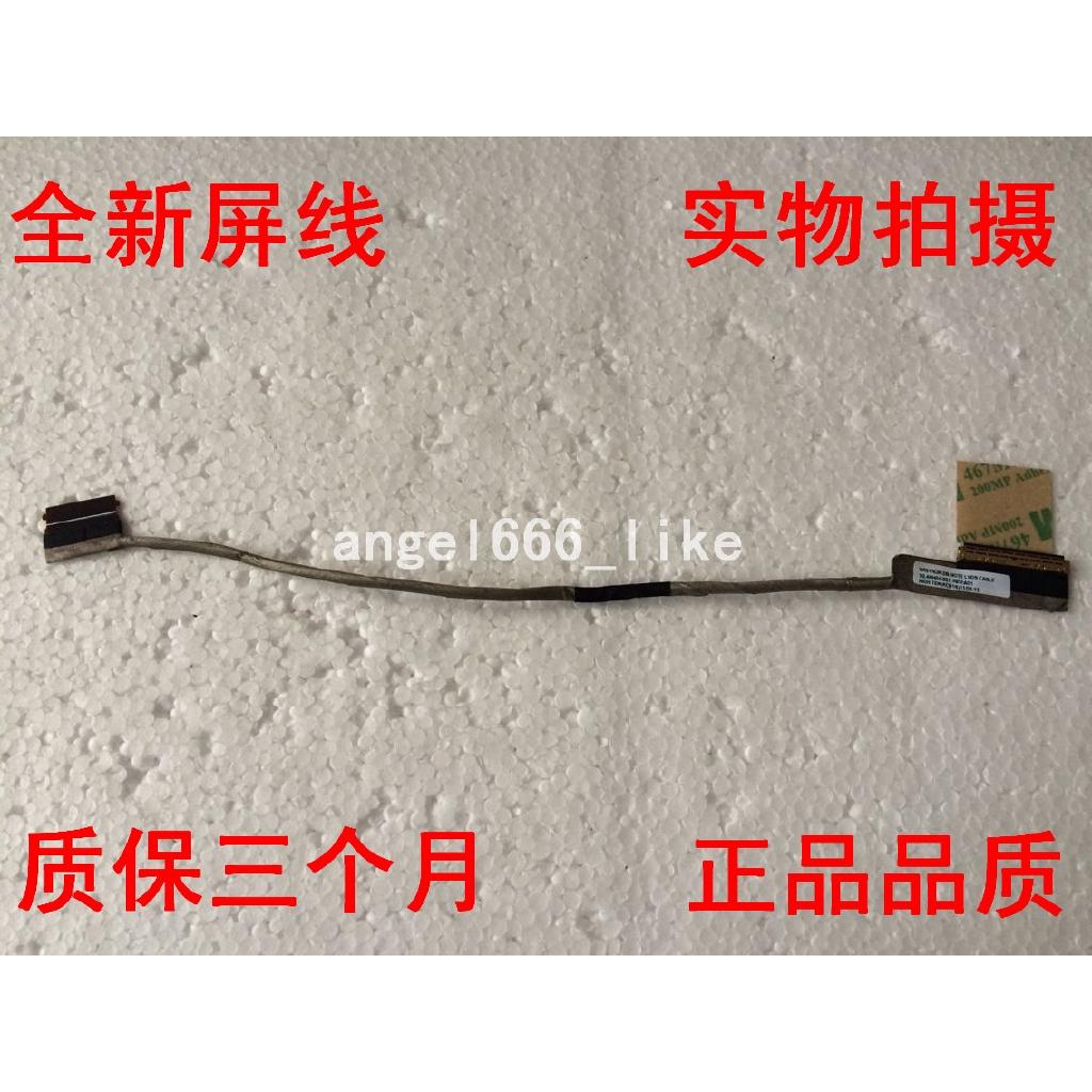 全新聯想Lenovo Thinkpad X220 X220i X220S 屏線50.4kh04.001