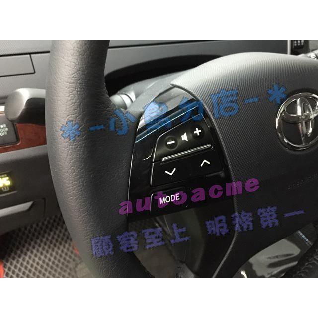 (小鳥的店)豐田 PREVIA 2012-2020 鋼琴黑 日規專用方向盤音響控制鍵 快撥鍵