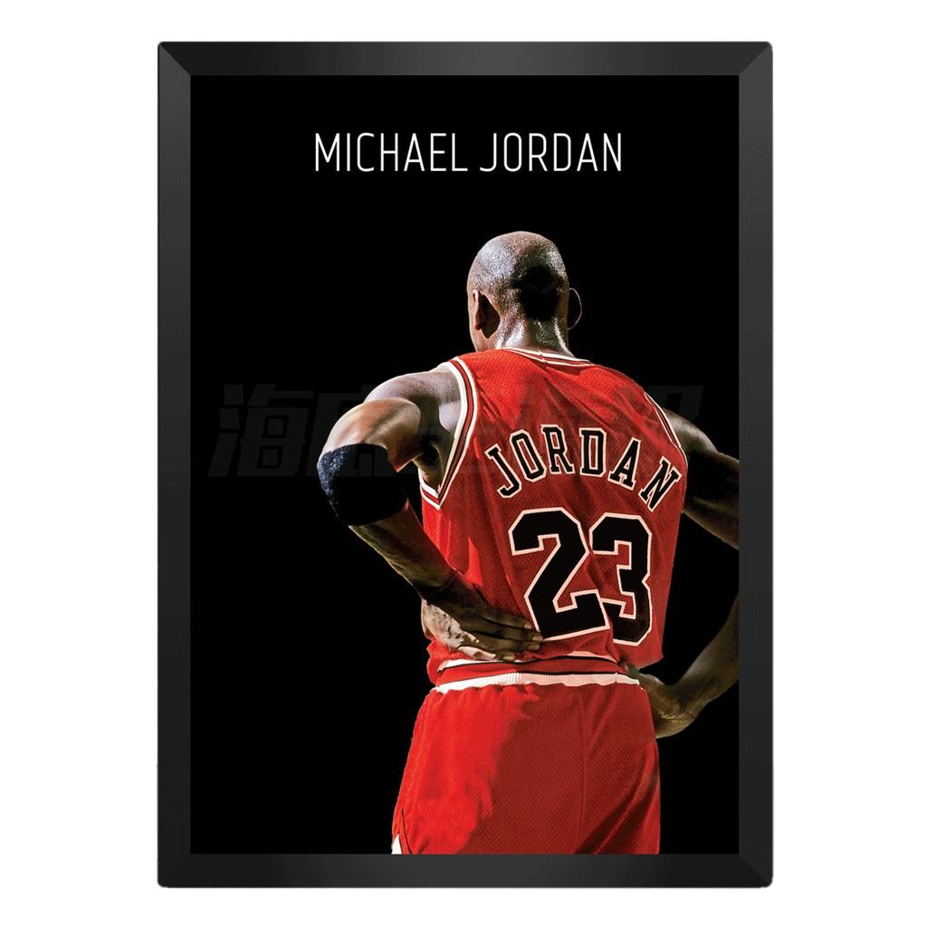 [現貨]彩色裝飾海報 jordan 飛人4 MJ 麥可喬丹 籃球之神 臥室宿舍客廳牆畫文青nba海報咖啡廳