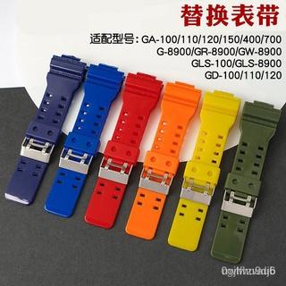Miiu鐘錶 適用卡西歐g-shock樹脂硅膠錶帶男GA-110/ 100/ 400/ GD-120手錶配件
