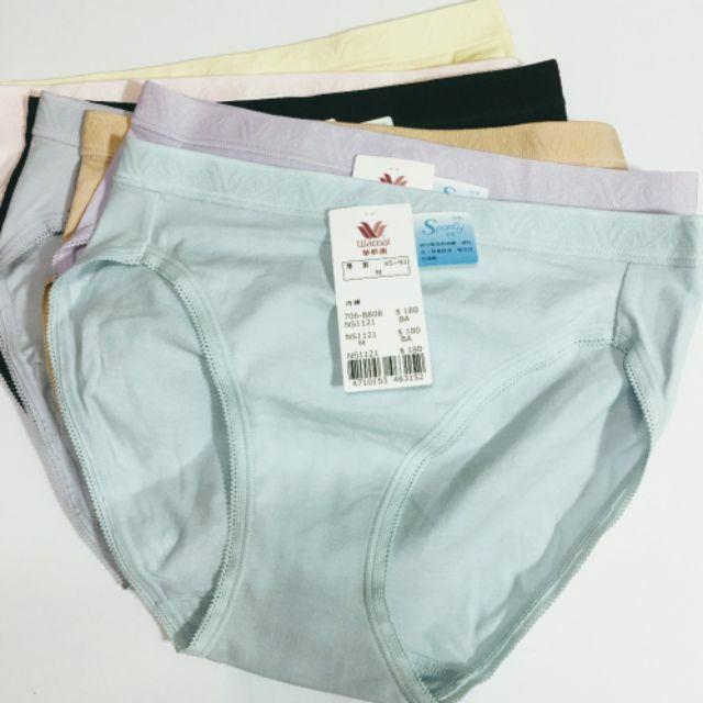 【華歌爾】新伴蒂系列 NS1121 中腰高裾舒適小褲