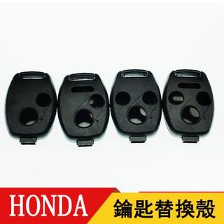 HONDA直板鑰匙殼FIT ACCORD ODYSSEY CIVIC CITY CRV鑰匙殼替換殼 遙控器外殼