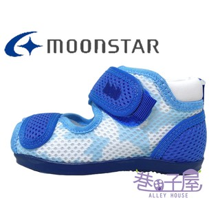 Moonstar月星-Carrot機能童鞋 童款魚口透氣學步鞋 寶寶鞋 [MSB985] 藍【巷子屋】 新北市