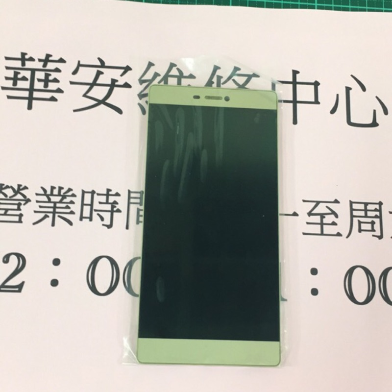 【華安維修中心】華為HUAWEI Nova 3i  nova3i 液晶螢幕  總成 面板 觸控 LCD 玻璃 維修更換