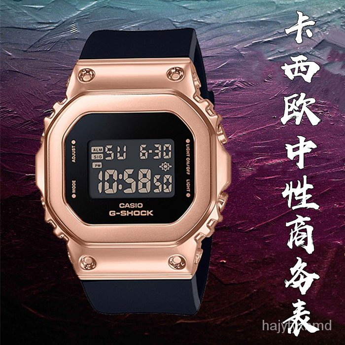 卡西歐/CASIO G-SHOCK新款GM-S5600/GM-S5600PG/GM-S5600G/1JF