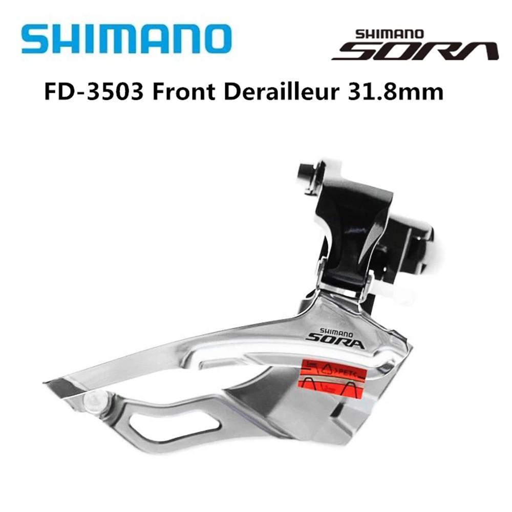Shimano Sora Fd-3503 9 速公路自行車三節變速器夾 31.88mm