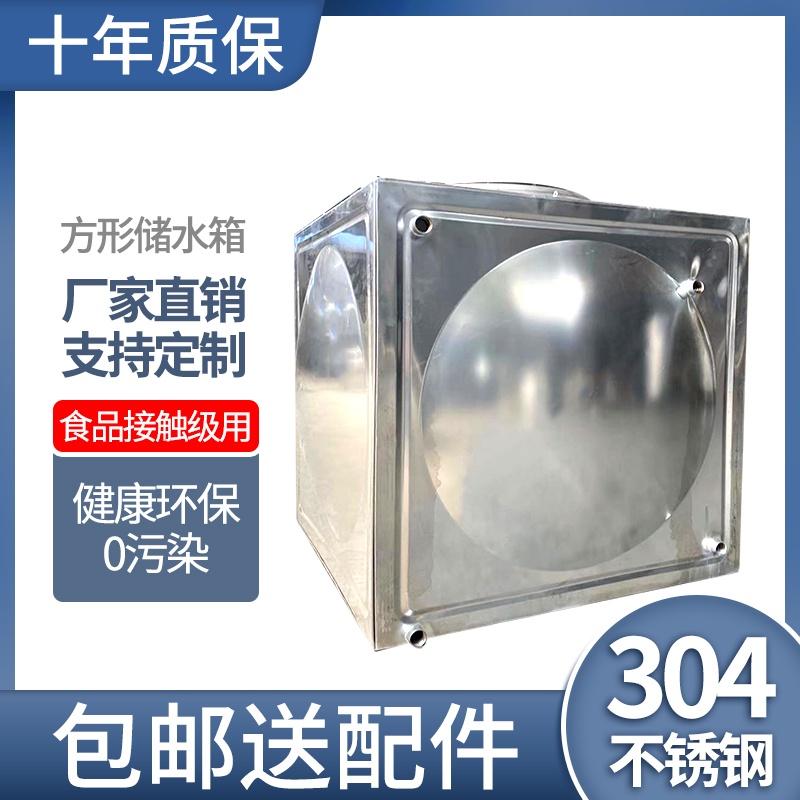 免運 不銹鋼水塔 304不銹鋼儲水罐方形加厚水箱家用水塔保溫蓄水桶太陽能消防超大 FfJB