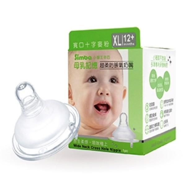 小獅王辛巴 母乳記憶超柔防脹氣奶嘴-寬口十字麥粉(XL)-1入