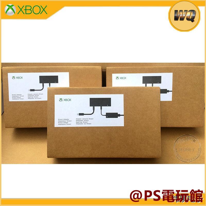 熱銷XBOX ONE S體感器 Kinect2.0電源適配器 PC連接線 開發套裝PS電玩館🕹
