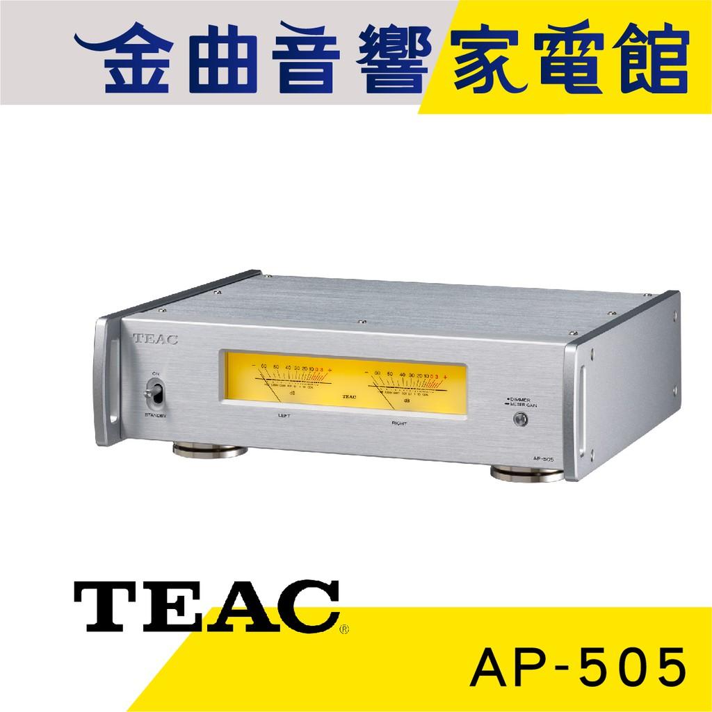 TEAC AP-505 銀色 全平衡 立體聲 後級功率 擴音機|金曲音響