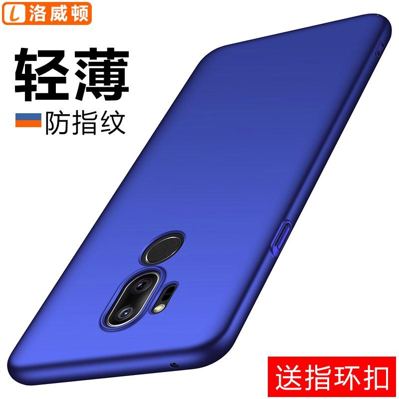 風速✠►♨洛威頓(LOEID)lgg7手機殼LG G7/+ ThinQ手機殼手機套LGG7+手機殼輕薄磨砂防指紋保護套包