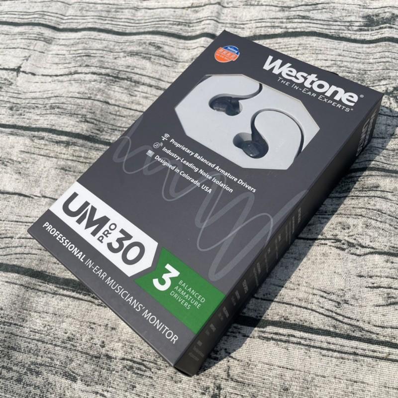 《良聲耳機小舖》Westone UM Pro 30 New 三單體可換線專業監聽級入耳式耳機-透明 (港版水貨)